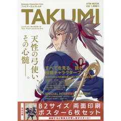 Nintendo Characters Fromファイアーエムブレムif TAKUMI