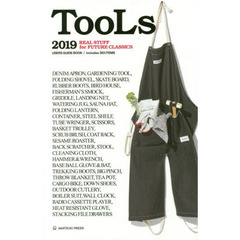 TooLs REAL STUFF for FUTURE CLASSICS 2019 USERS GUIDE BOOK includes 353 ITEMS