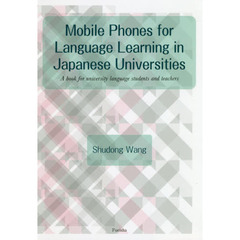 Mobile Phones for Language Learning in Japanese Universities A book for university language students and teachers