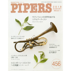 PIPERS 456