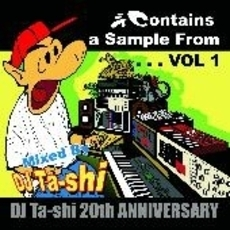 Contains a Sample From・・・VOL 1
