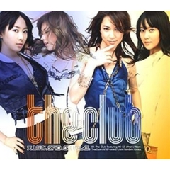 Various Artists/天上智喜 2nd Single- The Club (韓国盤) (輸入盤)