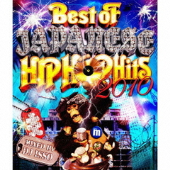 BEST OF JAPANESE HIP HOP HITS 2010 mixed by DJ ISSO