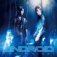 ANDROID(初回生産限定盤)