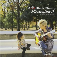 Recreation 3(DVD付)