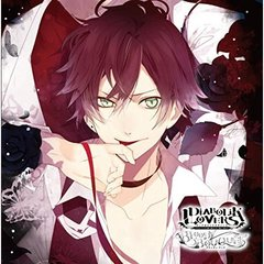 DIABOLIK LOVERS ドS吸血CD BLOODY BOUQUET Vol.1 逆巻アヤト