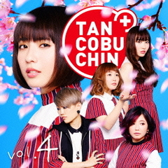 TANCOBUCHIN vol.4 -TYPE C-