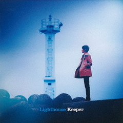 Lighthouse Keeper