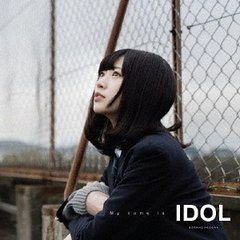 My name is IDOL(Type.A)