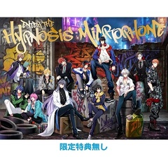 ヒプノシスマイク-Division Rap Battle- -1st FULL ALBUM「Enter the Hypnosis Microphone」 初回限定LIVE盤(限定特典無し)