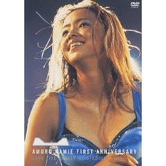 安室奈美恵/AMURO NAMIE FIRST ANNIVERSARY 1996 LIVE AT MARINE STADIUM <期間限定生産>(DVD)
