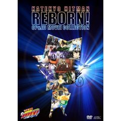 家庭教師ヒットマンREBORN! OP&ED MOVIE COLLECTION(DVD)