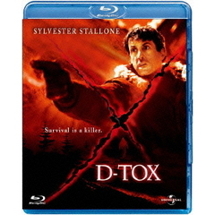 D-TOX(Blu-ray Disc)