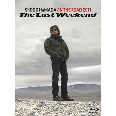 "浜田省吾/ON THE ROAD 2011 ""The Last Weekend""<完全生産限定盤>(Blu-ray Disc)"