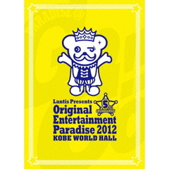 Original Entertainment Paradise 2012 PARADISE@GoGo ! ! LIVE DVD 神戸ワールド記念ホール