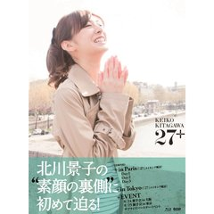 北川景子/北川景子 1st写真集 Making Documentary Blu-ray 『27+』(Blu-ray Disc)