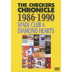 チェッカーズ/THE CHECKERS CHRONICLE 1986-1990 SPADE CLUB & DIAMOND HEARTS 【廉価版】