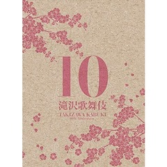 滝沢歌舞伎 10th Anniversary <日本盤>(DVD)