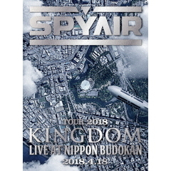 SPYAIR TOUR 2018 KINGDOM LIVE AT NIPPON BUDOKAN 2018.4.18