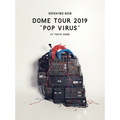 "星野源/DOME TOUR ""POP VIRUS"" at TOKYO DOME DVD 通常盤"
