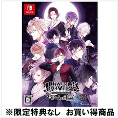 Nintendo Switch DIABOLIK LOVERS GRAND EDITION for Nintendo Switch 限定版
