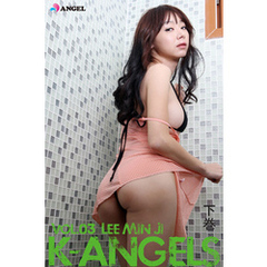K-ANGELS VOL.03 LEE MINJI(イ・ミンジ) 下巻