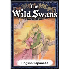 The Wild Swans 【English/Japanese versions】