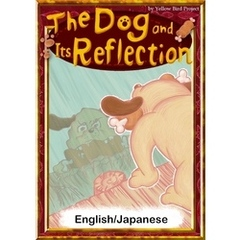 The Dog and Its Reflection 【English/Japanese versions】