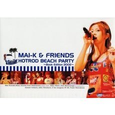 Mai‐K & friends Hotrod beach party Book edition 2002