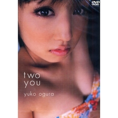 DVD 小倉優子 two you