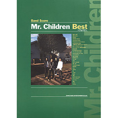 Mr.Children Best~フェイク~