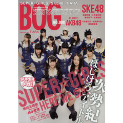 BOG BIG ONE GIRLS NO.008