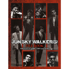 JUN SKY WALKER〈S〉 FILE BOOK ARENA37℃ 1988-1993 and NOW