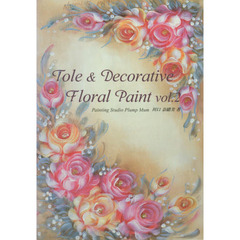 Tole&Decorative 2 2版