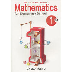 Mathematics for Elementary School 〔2015〕-1st Grade