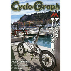 Cyclo Graph The magazine for bike enthusiasts 2015Autumn アレックス・モールトンの世界
