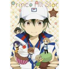 Prince All Star 同人パロディアンソロジー TENNIS PRINCE'S parody anthology