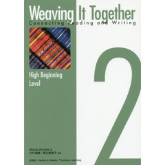 WeavingItTogether 2