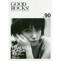 GOOD ROCKS! GOOD CULTURE MAGAZINE Vol.90