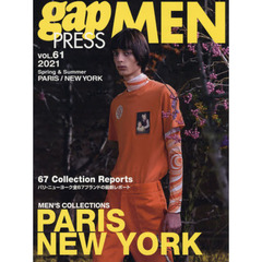 gap PRESS MEN vol.61(2021Spring & Summer) PARIS,NEW YORK MEN'S COLLECTIONS
