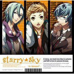 プラネタリウムCD&ゲーム「Starry☆Sky~in Autumn~」