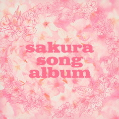 SAKURA SONG ALBUM