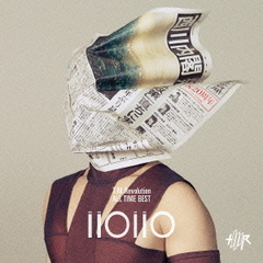 2020 -T.M.Revolution ALL TIME BEST-(初回生産限定盤)