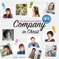 Company in Christ
