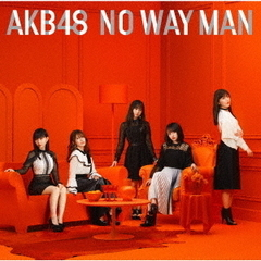 AKB48/NO WAY MAN(初回限定盤/Type B/CD+DVD)