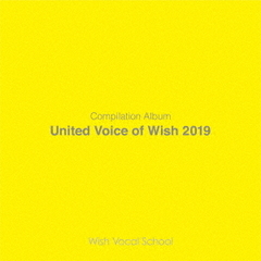 United Voice of Wish Vol.3