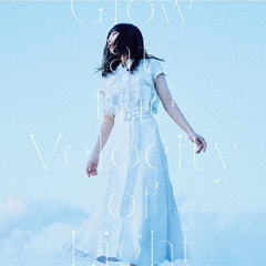安月名莉子/Glow at the Velocity of Light