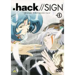 .hack//SIGN vol.9(DVD)