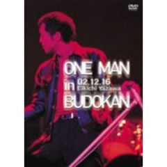 矢沢永吉/ONE MAN in BUDOKAN EIKICHI YAZAWA CONCERT TOUR 2002