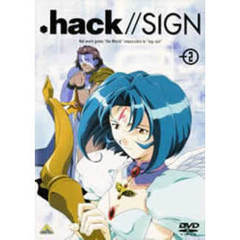 .hack//SIGN vol.2(DVD)